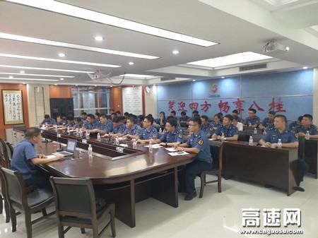 广西玉林高管处博白大队党支部参加高管处专题党课学习