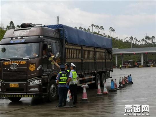 广西玉林高速公路管理处岑溪大队开展治理超限超载运输宣传活动