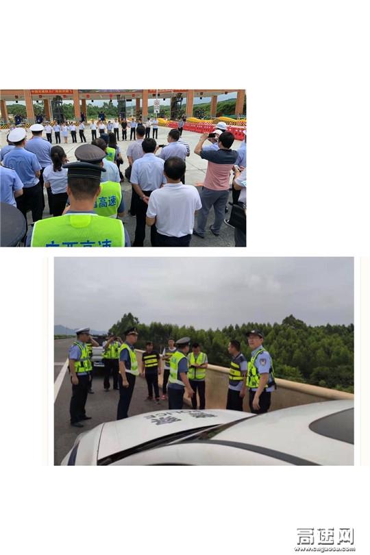 广西南宁高速公路管理处武鸣大队服务S40硕龙高速公路贵港至隆安段顺利开通
