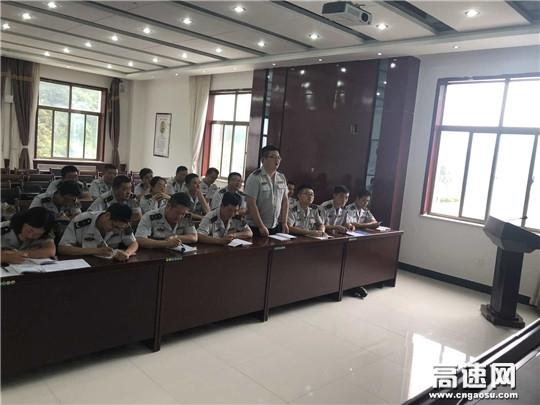甘肃:宝天隧道所西口安检大队召开岗位廉洁自律、风险提醒警示教育会议