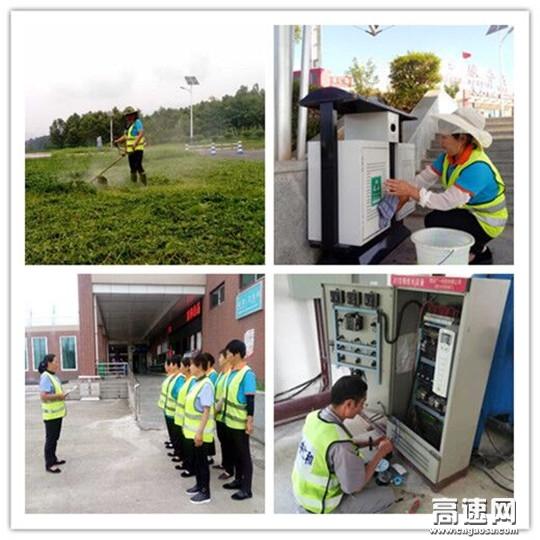 """陕西高速集团西乡服务区""""三到位""""全面提升服务区整体综合水平"""