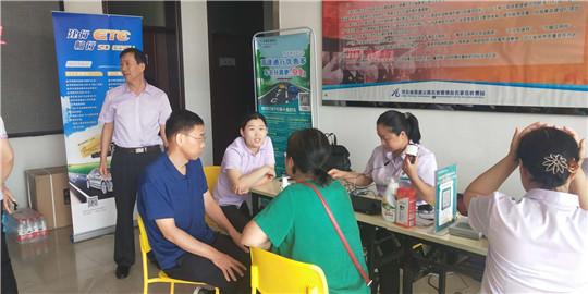 """""""五大银行""""走进石家庄站区 助力ETC发行推广"""