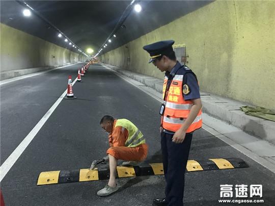 湖北高速路政武黄支队第三大队五措并举抓好隧道施工安全监管