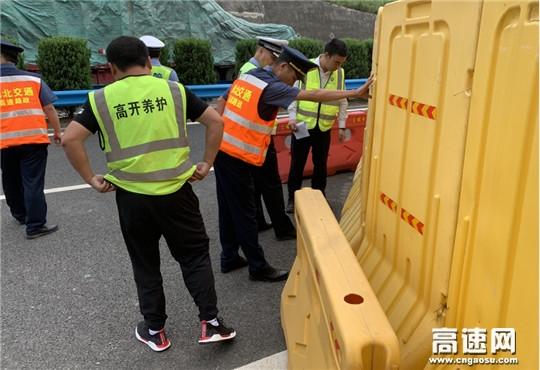 湖北高速路政汉十支队谷竹第一大队加强雨季巡查确保道路通畅