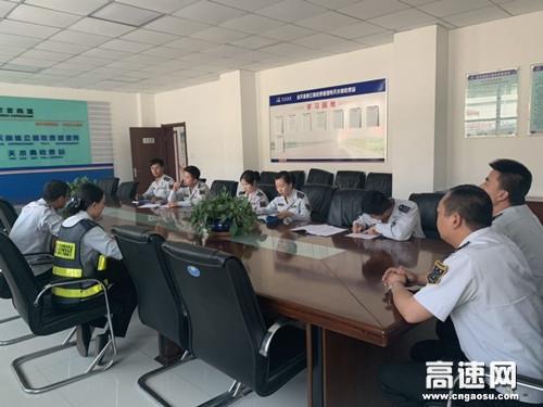 甘肃:宝天所天水南收费站落实防汛救灾工作