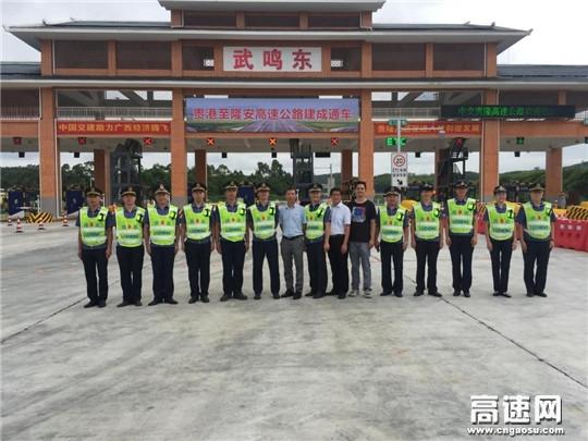 广西高速武鸣路政大队保障贵隆高速公路顺利开通纪实