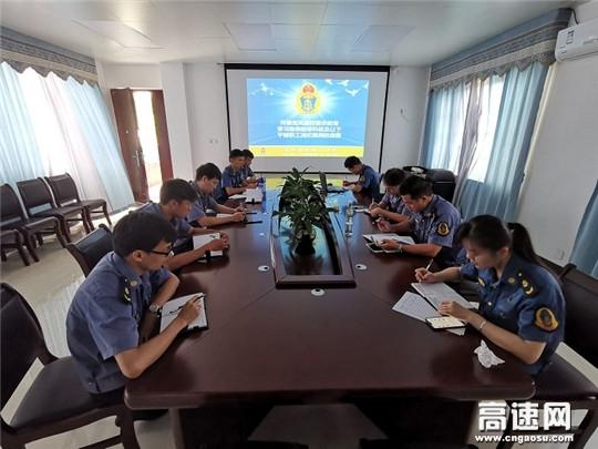 广西玉林高速公路管理处浦北路政执法大队党支部开展廉政警示教育