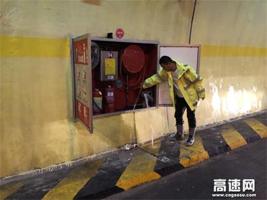 陕西高速集团西乡管理所开展隧道排查治理专项活动