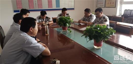 甘肃:泾川东收费站开展向张富清同志学习行动