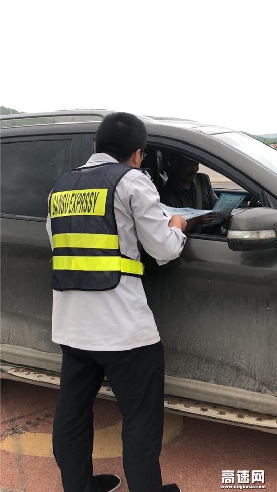 甘肃:庆城所合水站ETC宣传推广工作情况