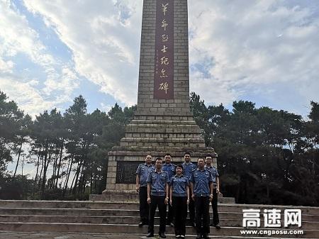 广西玉林高速公路管理处贵港二大队党支部开展党员活动日之参观烈士纪念碑活动