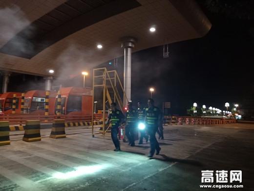 陕西高速集团西乡收费站开展夜间收费现场消防应急演练