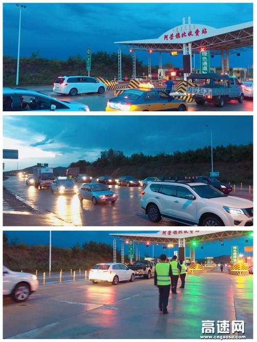 内蒙古公路阿荣旗北通行费收费所应对瞬时高峰三小时连续保畅