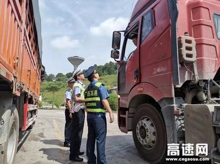 广西玉林高速公路管理处贵港二大队联合开展违法超限超载治理活动