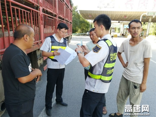 """甘肃泾川收费所""""三抓三落实"""" 强化非洲猪瘟防控工作"""