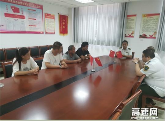 河北沧廊高速(京沪)处孟村西收费站组织职工开展夏季安全教育培训