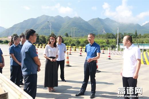 陕西高速集团西略分公司领导到西乡管理所慰问一线员工
