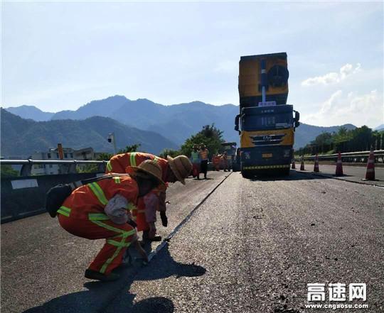浙江交工养护台金项目部打响高温专项施工战