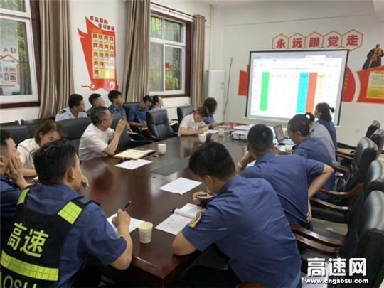 陕西高速集团铜旬分公司召开收费新形势下堵漏增收工作座谈会