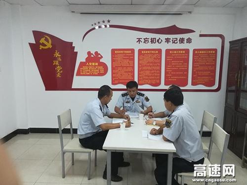 甘肃:宝天高速隧道所第二党小组全面推进党风廉政建设工作