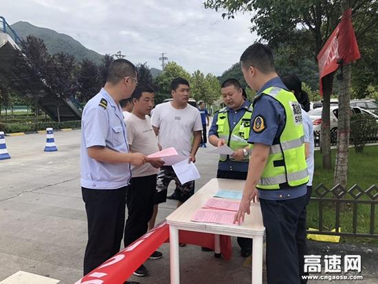 陕西高速集团西汉分公司宁陕管理所多措并举做好ETC推广工作