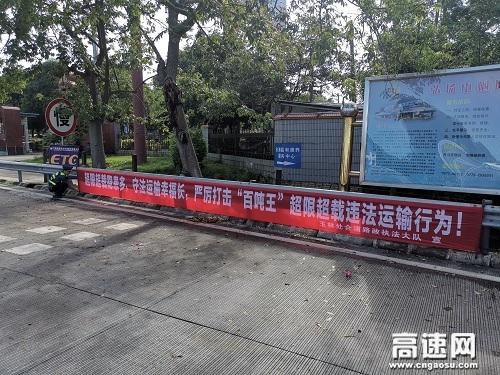 """广西:合浦大队多举措开展打击""""百吨王""""超限专项整治行动"""