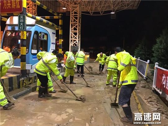 甘肃庆城所全面做好汛期高速公路安全保畅工作