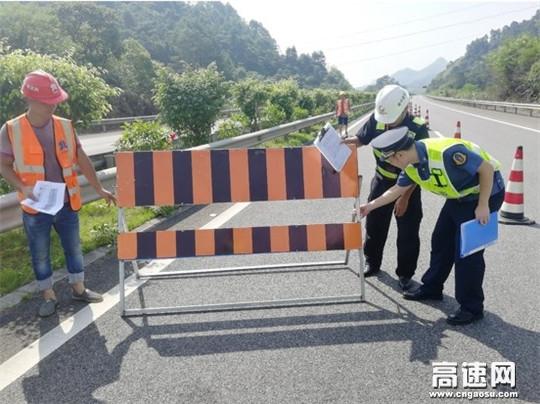 广西南宁高速公路管理处上林路政执法大队联合运营公司开展涉路施工专项检查工作