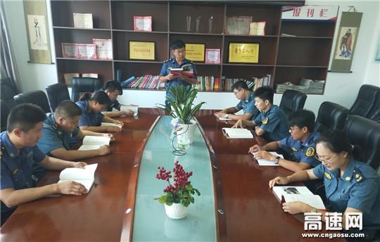 """内蒙古公路霍尔奇收费所举行""""紧跟总书记,共筑中国梦""""青年读书会"""