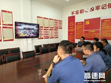 广西玉林高速公路管理处贵港二大队组织观看历史记录片《红色传奇》