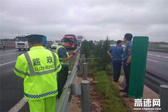 """山东潍日高速潍坊路政大队采取多种措施积极应对台风""""利奇马""""来袭"""
