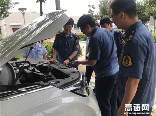 �西高速集�F褒城收�M站�M��_展夏季安全行�教育活��