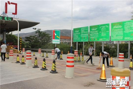 甘肃:甘谷收费所洛门站路域环境治理再发力