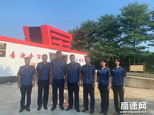 广西玉林高管处合浦大队党支部组织参观廉政教育基地,增强廉洁意识