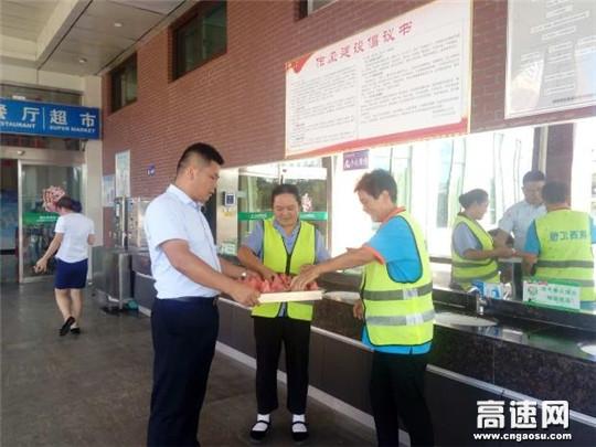 """陕西高速集团西乡服务区多措施积极应对高温""""烤""""验"""