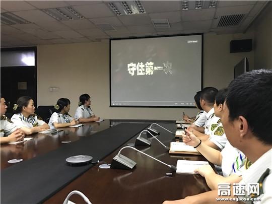河北:石安高速石家庄站加强廉政教育