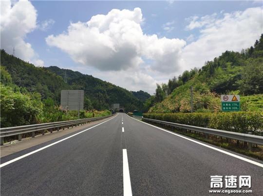 浙江顺畅养护衢黄项目部2019年路面专项顺利完成