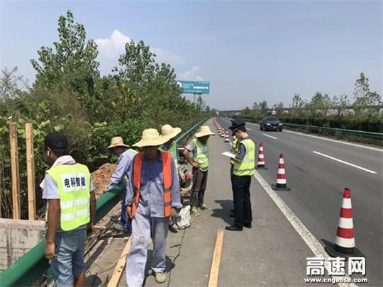 湖北高速路政武黄支队第八大队四举措做好高温天气路政管理工作