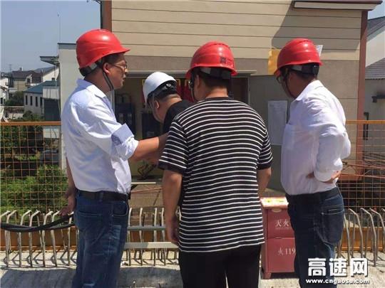 """浙江衢州沿江公路PPP项目柯城项目部""""五个三""""机制筑牢安全生产防线"""