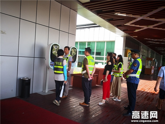 广西南宁高速公路管理处检查组到武鸣大队辖段服务区检查指导工作