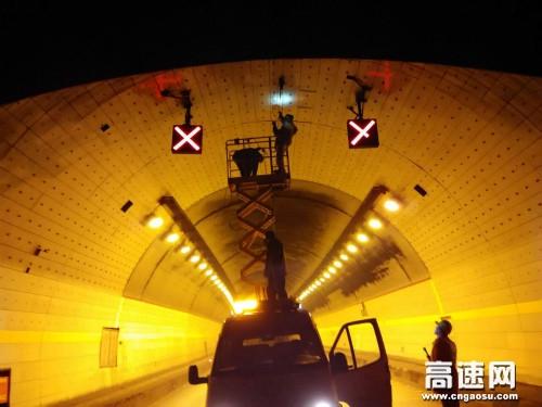 陕西高速集团西汉分公司宁陕管理所多举措做好隧道机电设备管养工作