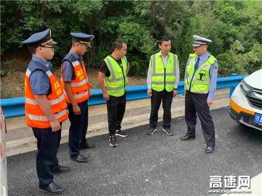 湖北高速汉十路政支队谷竹第一大队开展夏季道路安全隐患排查