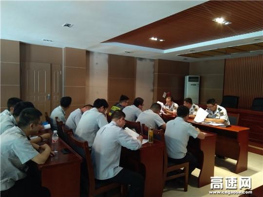 甘肃宝天高速东岔安检大队安排部署第三季度安全生产工作