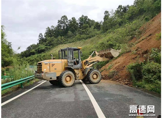 陕西高速西乡管理所全力做好水毁处置工作