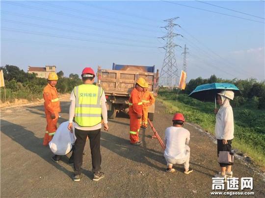 浙江衢州沿江公路常山江柯城段首段路基交工验收顺利通过
