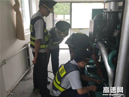 甘肃庆城所多举措做好汛期机电设备维护保养工作