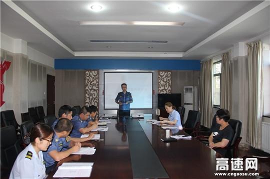 """陕西高速集团汉台管理所开展多模式培训打造工作""""多面手"""""""