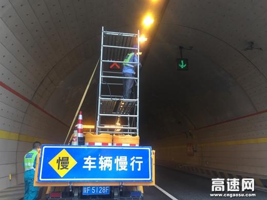 陕西高速集团西略分公司西乡管理所开展隧道机电设备专项排查整治工作