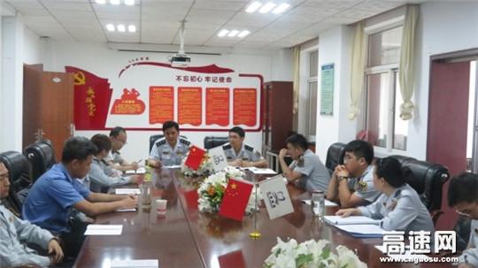 甘肃宝天高速麦积山隧道监控站进一步加强职工作风建设