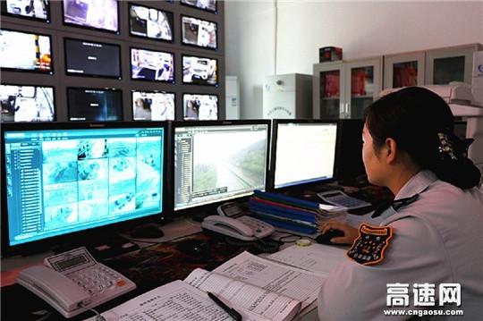 """甘肃庆城所""""五字方针""""强化监控工作精细化管理"""